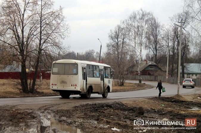 Жители «Гагарина»: сюда нужно на экскурсию туристов и администрацию привезти фото 24