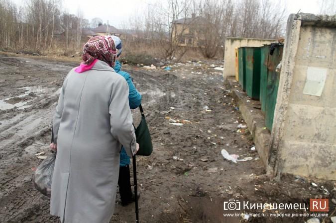 Жители «Гагарина»: сюда нужно на экскурсию туристов и администрацию привезти фото 20