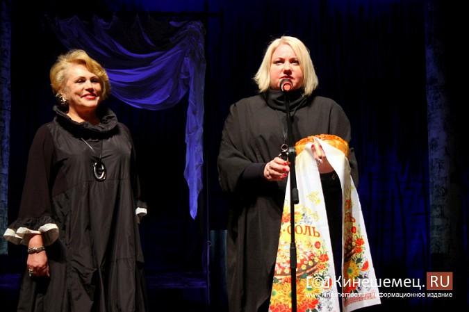 В пятый день фестиваля «Горячее сердце» в Кинешме зрители увидели чеховскую «Чайку» фото 4