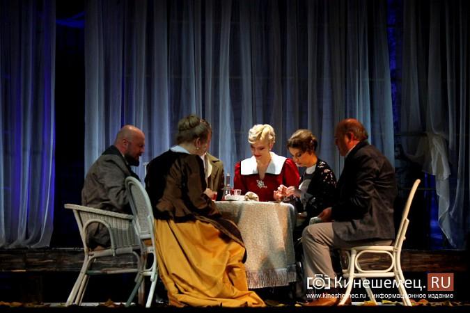 В пятый день фестиваля «Горячее сердце» в Кинешме зрители увидели чеховскую «Чайку» фото 11
