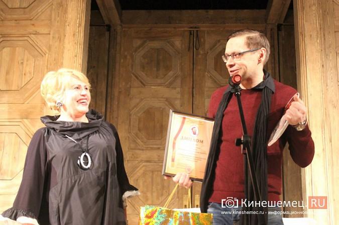 Московский театр Калягина показал кинешемцам «Сердце не камень» фото 3