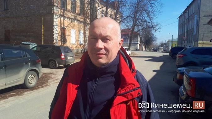 Александр Смирнов назначен новым руководителем УГХ Кинешмы фото 2