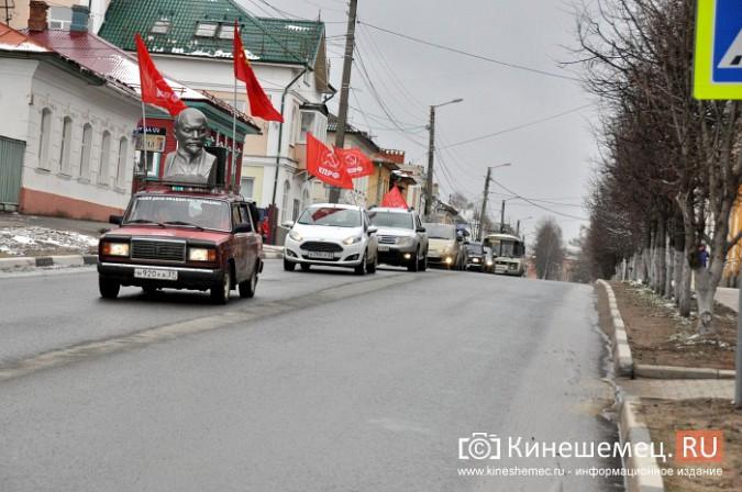 В день рождения Ленина коммунисты ударят автопробегом по кинешемскому бездорожью фото 2