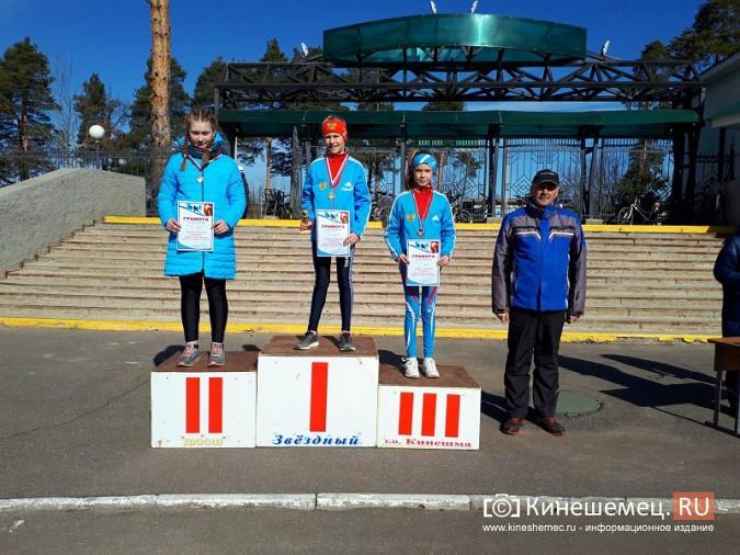 В спортшколе «Звездный» наградили победителей Кубка Кинешмы по биатлону фото 9