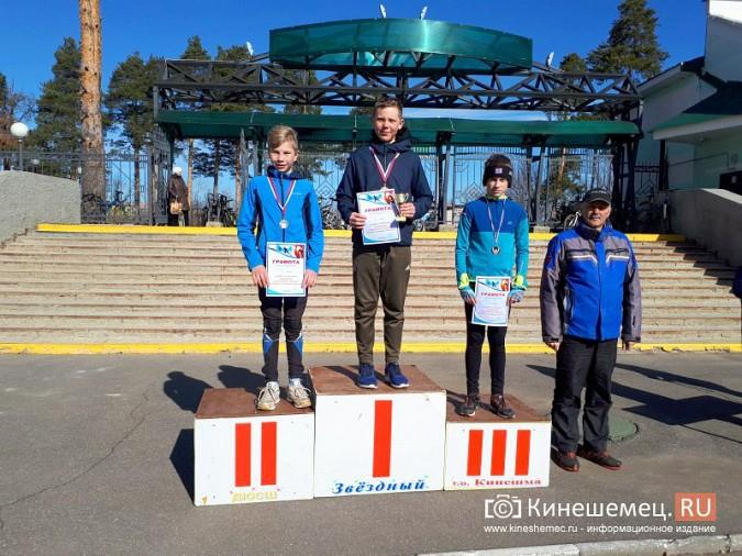 В спортшколе «Звездный» наградили победителей Кубка Кинешмы по биатлону фото 7