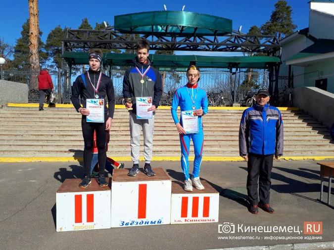В спортшколе «Звездный» наградили победителей Кубка Кинешмы по биатлону фото 11