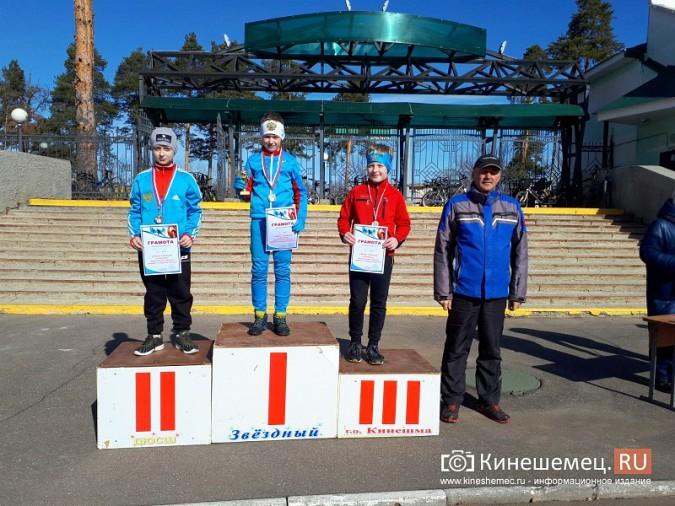 В спортшколе «Звездный» наградили победителей Кубка Кинешмы по биатлону фото 3