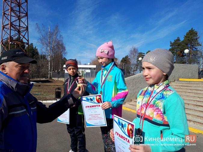 В спортшколе «Звездный» наградили победителей Кубка Кинешмы по биатлону фото 4