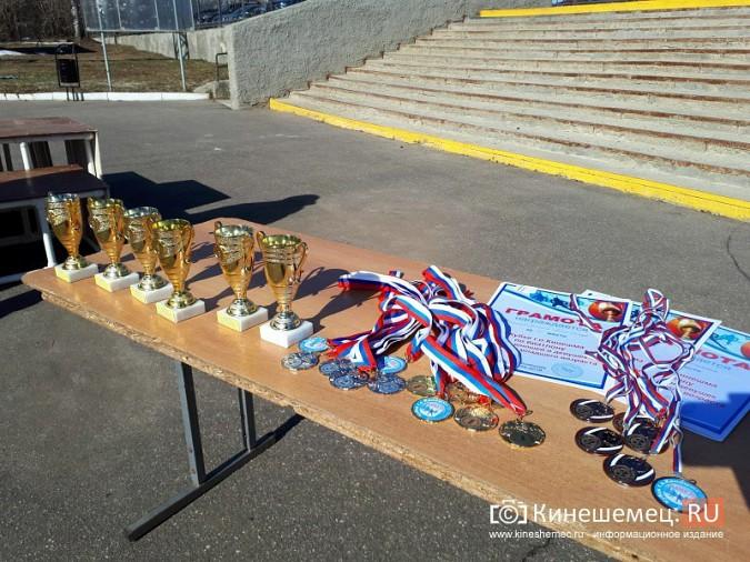 В спортшколе «Звездный» наградили победителей Кубка Кинешмы по биатлону фото 15