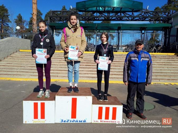 В спортшколе «Звездный» наградили победителей Кубка Кинешмы по биатлону фото 13