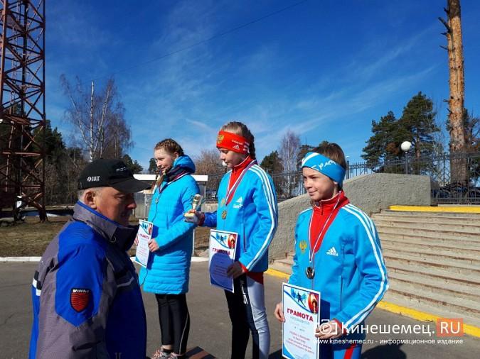 В спортшколе «Звездный» наградили победителей Кубка Кинешмы по биатлону фото 8