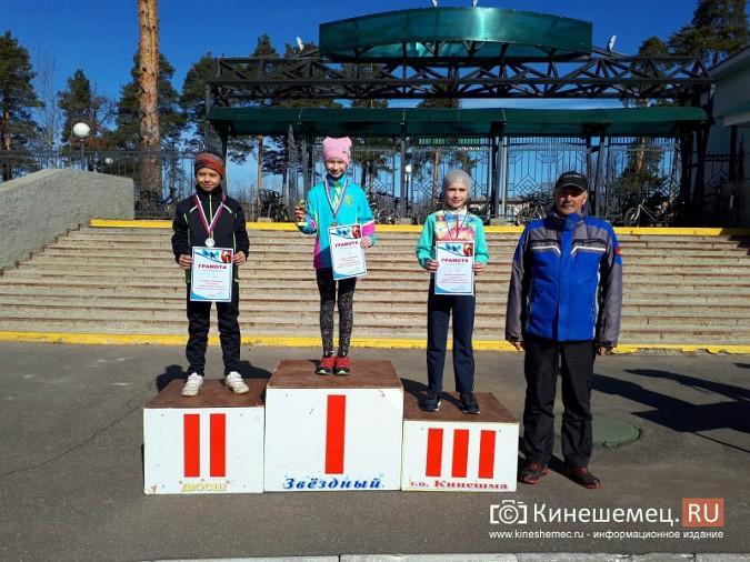 В спортшколе «Звездный» наградили победителей Кубка Кинешмы по биатлону фото 5
