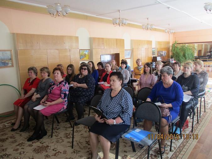 В Кинешме открылась опорная площадка для педагогов фото 2