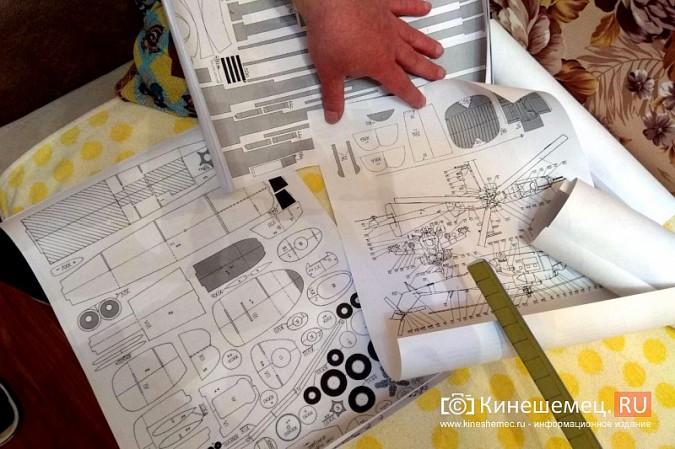 Бывший пилот из Кинешмы конструирует дома вертолеты фото 11