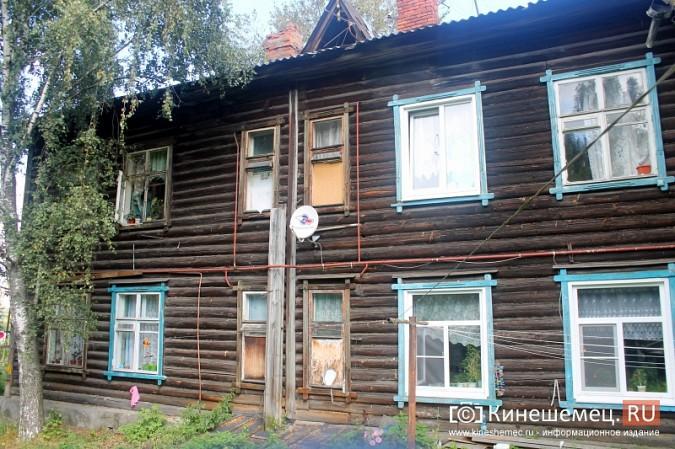 20 аварийных домов Кинешмы расселят до 2025 года фото 4