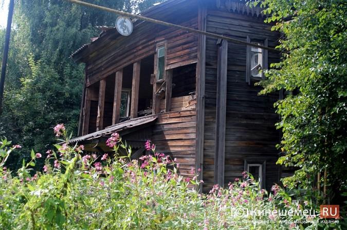20 аварийных домов Кинешмы расселят до 2025 года фото 8