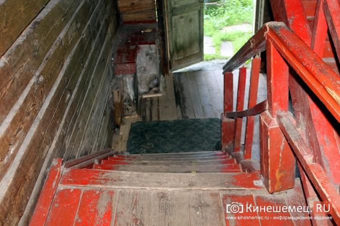 20 аварийных домов Кинешмы расселят до 2025 года фото 5