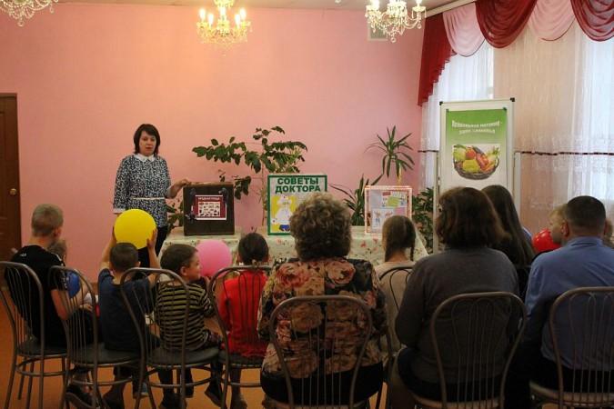 Проект «Здоровье в кубе» снова собрал кинешемских детей фото 2