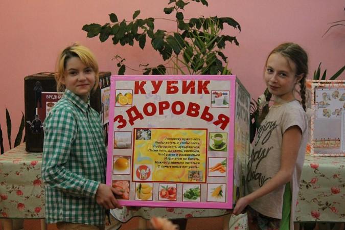 Проект «Здоровье в кубе» снова собрал кинешемских детей фото 6