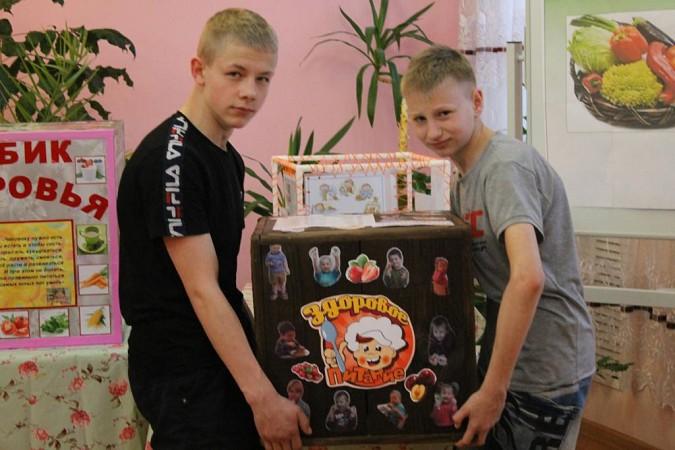 Проект «Здоровье в кубе» снова собрал кинешемских детей фото 7