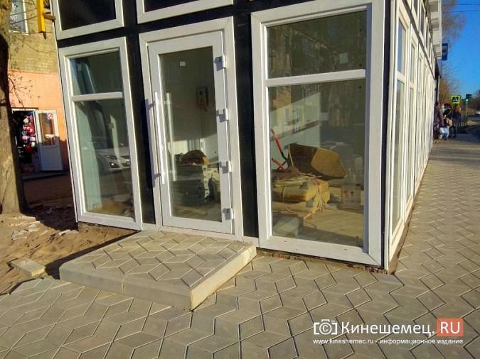 Суд временно запретил сносить торговые павильоны на остановке «Чкаловский» фото 3