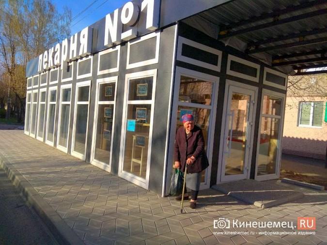 Суд временно запретил сносить торговые павильоны на остановке «Чкаловский» фото 2