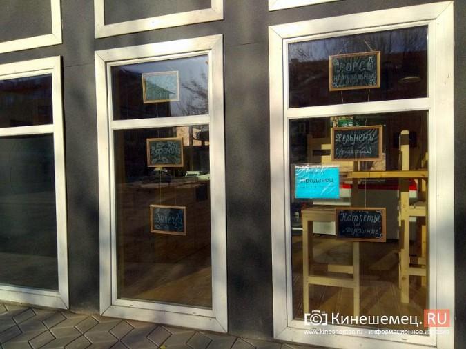 Суд временно запретил сносить торговые павильоны на остановке «Чкаловский» фото 6