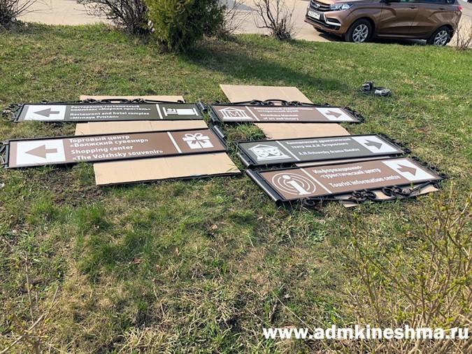 В Кинешме рухнул разрекламированный чиновниками столб со знаками турнавигации фото 4