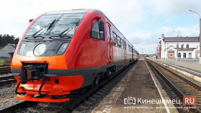 К кинешемскому вокзалу прибыл поезд, похожий на «Ласточку» фото 3