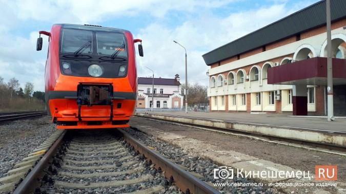 К кинешемскому вокзалу прибыл поезд, похожий на «Ласточку» фото 4