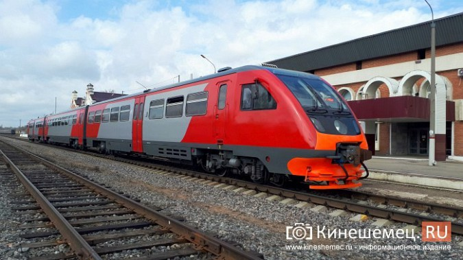 К кинешемскому вокзалу прибыл поезд, похожий на «Ласточку» фото 5