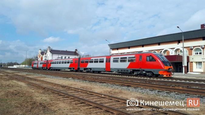 К кинешемскому вокзалу прибыл поезд, похожий на «Ласточку» фото 2
