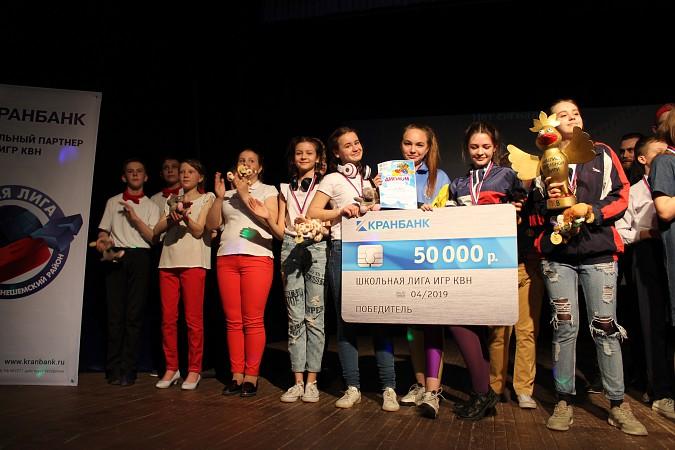 Финал игр Школьной лиги КВН: главный приз для самых артистичных фото 2