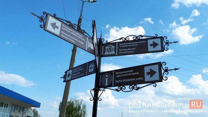 Власти Кинешмы со второй попытки все-таки установили столб со знаками турнавигации фото 3