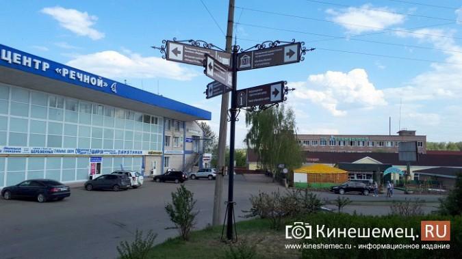 Власти Кинешмы со второй попытки все-таки установили столб со знаками турнавигации фото 2
