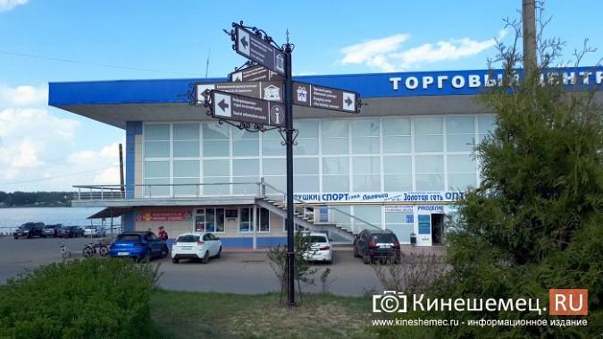 Власти Кинешмы со второй попытки все-таки установили столб со знаками турнавигации фото 4