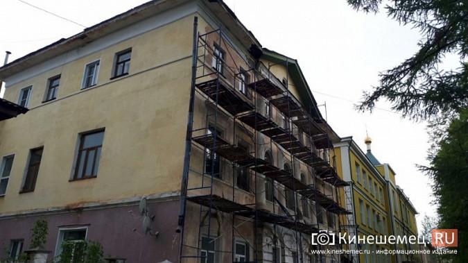 Ко Дню города в Кинешме отремонтируют фасад Дома дворянства на Волжском бульваре фото 4