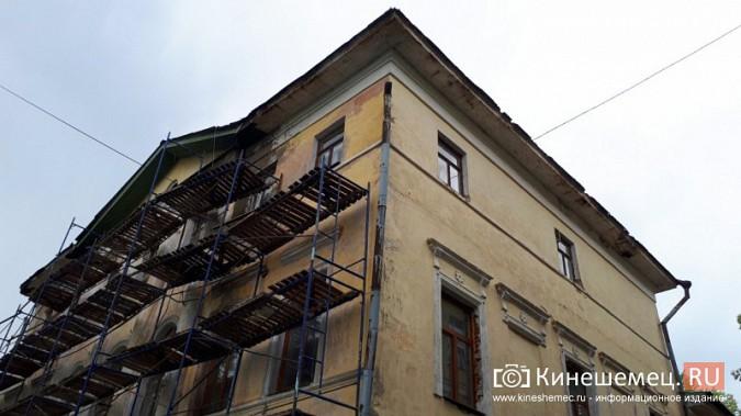 Ко Дню города в Кинешме отремонтируют фасад Дома дворянства на Волжском бульваре фото 5