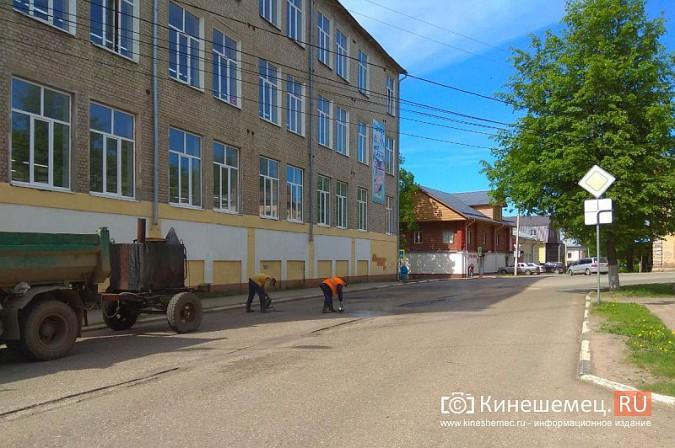 Улицу Комсомольскую готовят к ямочному ремонту фото 8