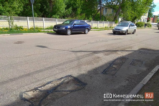 Улицу Комсомольскую готовят к ямочному ремонту фото 7