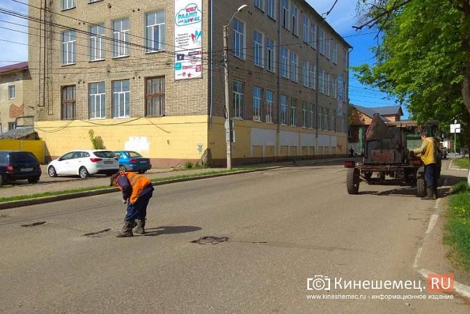 Улицу Комсомольскую готовят к ямочному ремонту фото 6