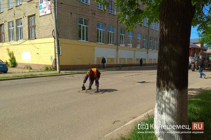 Улицу Комсомольскую готовят к ямочному ремонту фото 3