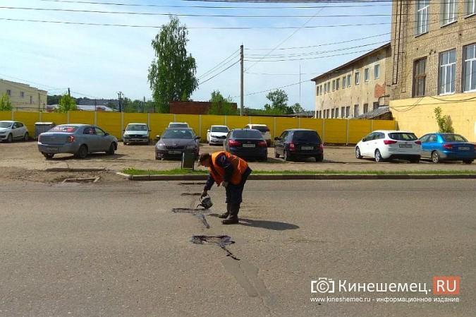 Улицу Комсомольскую готовят к ямочному ремонту фото 5