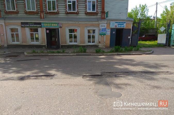 Улицу Комсомольскую готовят к ямочному ремонту фото 10