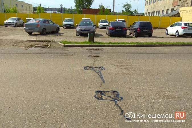 Улицу Комсомольскую готовят к ямочному ремонту фото 2
