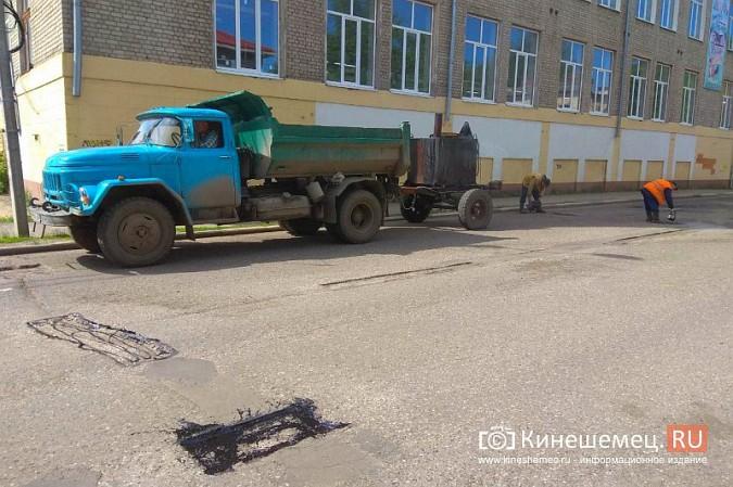 Улицу Комсомольскую готовят к ямочному ремонту фото 9