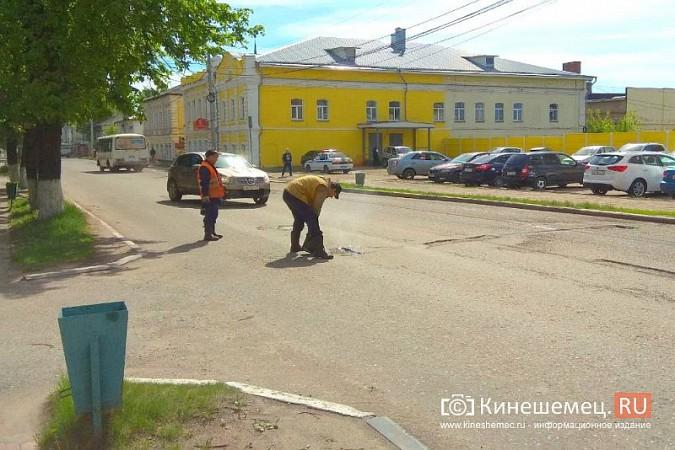 Улицу Комсомольскую готовят к ямочному ремонту фото 4
