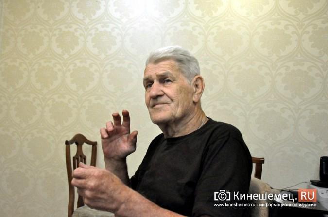 Александр Щелков: журналист Кинешмы, которую мы потеряли фото 3
