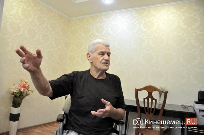 Александр Щелков: журналист Кинешмы, которую мы потеряли фото 2