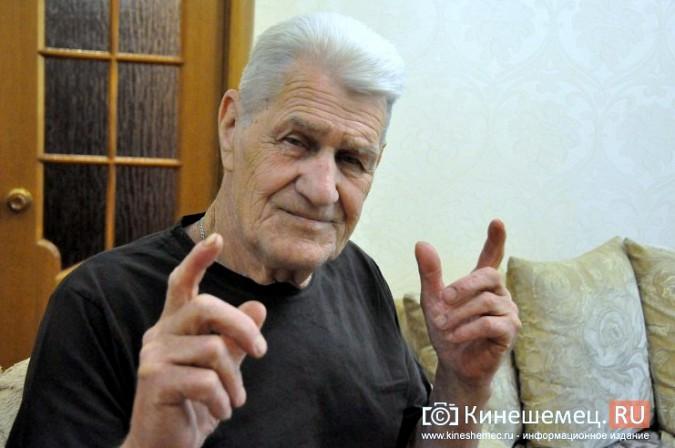 Александр Щелков: журналист Кинешмы, которую мы потеряли фото 5